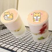 eyedbear0319,生日快樂 ( 圖案可以吃喔 ) 手工冰淇淋千層蛋糕__推推杯 (唯一可全台宅配冰淇淋千層蛋糕) ( 可勾不要冰淇淋, 也可勾要冰淇淋 ) ( 一種杯子蛋糕 ) [ designed by  白眼。熊先生 ],