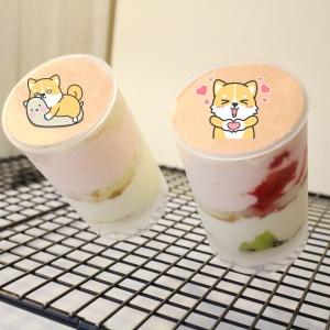 eyedbear0319,生日快樂 ( 圖案可以吃喔 ) 手工彩虹水果蛋糕__推推筒系列 ( 可勾不要冰淇淋, or 要冰淇淋 )(或名推推杯, 類似杯子蛋糕) [ designed by  白眼。熊先生 ],