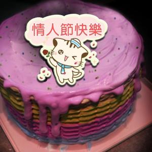 哈妮貓, 情人節快樂, 冰淇淋彩虹水果蛋糕 [ designed by 哈妮貓 ],插畫家, 冰淇淋, 慕斯, 彩虹蛋糕, 與手工甜點對話的Susan, 奶霜彩繪蛋糕, 手工甜點,PX漫漫手工市集, PX, 百萬LINE明星,甜點表心意, PrinXure, 客製化, 插畫, LINE, 百萬LINE明星陪你吃蛋糕, 漫漫手工市集, PrinXure, 拍洗社, 插畫家, 插畫角色, 布朗尼, PrinXure, 餅乾, 拍立得造型, 禮物, DESSERT365, 找甜甜網