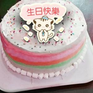 哈妮貓, 生日快樂, 冰淇淋彩虹水果蛋糕 [ designed by 哈妮貓 ],插畫家, 冰淇淋, 慕斯, 彩虹蛋糕, 與手工甜點對話的Susan, 奶霜彩繪蛋糕, 手工甜點,PX漫漫手工市集, PX, 百萬LINE明星,甜點表心意, PrinXure, 客製化, 插畫, LINE, 百萬LINE明星陪你吃蛋糕, 漫漫手工市集, PrinXure, 拍洗社, 插畫家, 插畫角色, 布朗尼, PrinXure, 餅乾, 拍立得造型, 禮物, DESSERT365, 找甜甜網