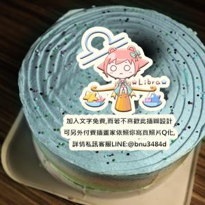 米血熊,呆呆熊_( 圖案可以吃喔!)手工冰淇淋彩虹水果蛋糕 (唯一可全台宅配冰淇淋蛋糕) ( 可勾不要冰淇淋, 也可勾要冰淇淋 ) [ designed by 米血熊 ],