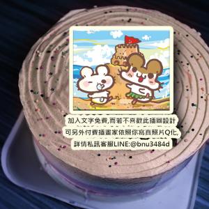 Colapi 可樂餅的島 Colapi 可樂餅的島,( 圖案可以吃喔!)手工冰淇淋彩虹水果蛋糕 (唯一可全台宅配冰淇淋蛋糕) ( 可勾不要冰淇淋, 也可勾要冰淇淋 ) [ designed by Colapi 可樂餅的島 ],