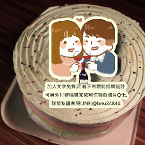 胖白毛阿糬 胖白毛阿糬,情人節快樂_( 圖案可以吃喔!)手工冰淇淋彩虹水果蛋糕 (唯一可全台宅配冰淇淋蛋糕) ( 可勾不要冰淇淋, 也可勾要冰淇淋 ) [ designed by 胖白毛阿糬 ],