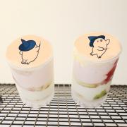 胖白毛阿糬 胖白毛阿糬,生日快樂 ( 圖案可以吃喔 ) 手工Semifreddo義大利彩虹水果蛋糕__推推杯 (唯一可全台宅配冰淇淋蛋糕) ( 可勾不要冰淇淋, 也可勾要冰淇淋 ) ( 一種杯子蛋糕 ) [ designed by 胖白毛阿糬 ],