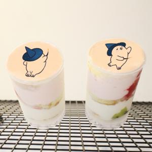 胖白毛阿糬 胖白毛阿糬,生日快樂 ( 圖案可以吃喔 ) 手工彩虹水果蛋糕__推推筒系列 ( 可勾不要冰淇淋, or 要冰淇淋 )(或名推推杯, 類似杯子蛋糕) [ designed by 胖白毛阿糬 ],