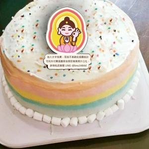 Sitara,( 圖案可以吃喔!)手工冰淇淋蛋糕 (唯一可全台宅配冰淇淋蛋糕) ( 可勾不要冰淇淋, 也可勾要冰淇淋 ) [ designed by Sitara ],