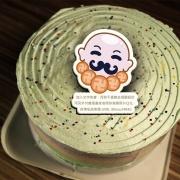 Sitara,( 圖案可以吃喔!)手工冰淇淋彩虹水果蛋糕 (唯一可全台宅配冰淇淋蛋糕) ( 可勾不要冰淇淋, 也可勾要冰淇淋 ) [ designed by Sitara ],
