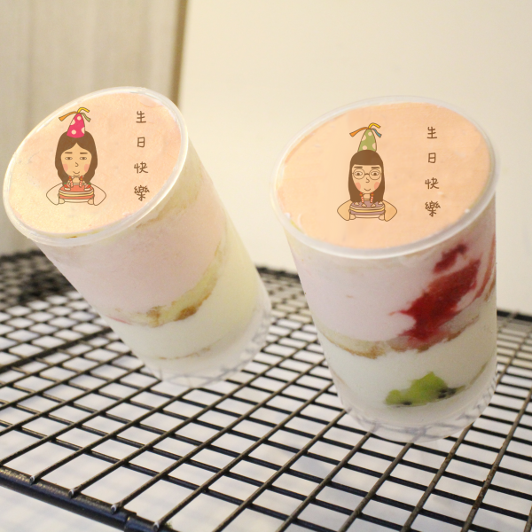 linyin041,生日快樂 ( 圖案可以吃喔 ) 手工冰淇淋千層蛋糕__推推杯 (唯一可全台宅配冰淇淋千層蛋糕) ( 可勾不要冰淇淋, 也可勾要冰淇淋 ) ( 一種杯子蛋糕 ) [ designed by  目啾啾 ],