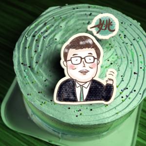 姚文智, JHO, 冰淇淋彩虹水果蛋糕 [ designed by JHO ],插畫家, 冰淇淋, 慕斯, 彩虹蛋糕, 與手工甜點對話的Susan, 奶霜彩繪蛋糕, 手工甜點,PX漫漫手工市集, PX, 百萬LINE明星,甜點表心意, PrinXure, 客製化, 插畫, LINE, 百萬LINE明星陪你吃蛋糕, 漫漫手工市集, PrinXure, 拍洗社, 插畫家, 插畫角色, 布朗尼, PrinXure, 餅乾, 拍立得造型, 禮物, DESSERT365, 找甜甜網