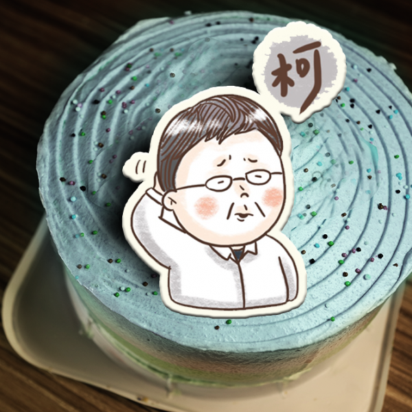 J.HO J.HO,支持柯文哲 ( 圖案可以吃喔!) 手工冰淇淋彩虹水果蛋糕 (唯一可全台宅配冰淇淋蛋糕) ( 可勾不要冰淇淋, 也可勾要冰淇淋 ) [ designed by J.HO ],