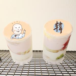韓國瑜, JHO, 冰淇淋蛋糕, 推推桶, PX 漫漫手工甜點市集, 手工甜點, 冰淇淋蛋糕, 與手工甜點對話的Susan, 插畫, 客製化