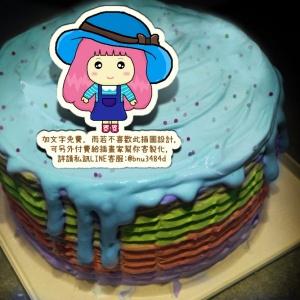 粉紅QQ妹,夜晚女孩~( 圖案可以吃喔!) 手工冰淇淋彩虹水果蛋糕 (唯一可全台宅配冰淇淋蛋糕) ( 可勾不要冰淇淋, 也可勾要冰淇淋 ) [ designed by 粉紅QQ妹 ],