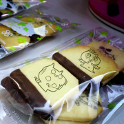 blackcatgodru,飛貓 茶包巧克力餅乾 (類似小時候的小熊餅乾文青款) ( 附贈禮盒,適合與同事朋友家人分享一起吃 ) [ designed by 噓,我只是一隻愛說話的肥貓 ],