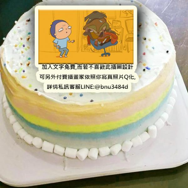 putsuketsu,撐住啊! ( 圖案可以吃喔!) 手工冰淇淋千層蛋糕 (唯一可全台宅配冰淇淋千層蛋糕) ( 可勾不要冰淇淋, 也可勾要冰淇淋 ) [ designed by 噗哧克氏 ],