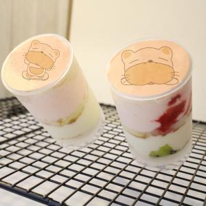 UNi 優尼 UNi 優尼,( 圖案可以吃喔 ) 手工冰淇淋蛋糕__推推杯 (唯一可全台宅配冰淇淋蛋糕) ( 可勾不要冰淇淋, 也可勾要冰淇淋 ) ( 一種杯子蛋糕 ) [ designed by UNi 優尼 ],