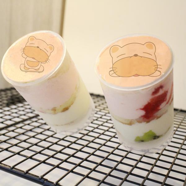 UNi 優尼 UNi 優尼,( 圖案可以吃喔 ) 手工冰淇淋彩虹水果蛋糕__推推杯 (唯一可全台宅配冰淇淋蛋糕) ( 可勾不要冰淇淋, 也可勾要冰淇淋 ) ( 一種杯子蛋糕 ) [ designed by UNi 優尼 ],