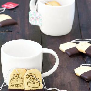 Colapi 可樂餅的島 Colapi 可樂餅的島,情人節快樂 嘴饞系列 - 茶包巧克力餅乾 ( 附贈禮盒,適合與同事朋友家人分享一起吃 ) [ designed by Colapi 可樂餅的島 ],