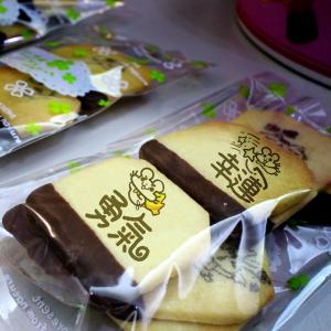 幸運與勇氣, Colapi 可樂餅的島, 茶包巧克力餅乾,漫漫手工甜點市集, PX, 插畫家, LINE, 插畫, 造型甜點, 造型蛋糕, 客製化, 零食