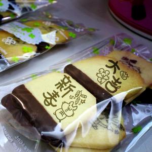 新年快樂, Colapi 可樂餅的島, 茶包巧克力餅乾,漫漫手工甜點市集, PX, 插畫家, LINE, 插畫, 造型甜點, 造型蛋糕, 客製化, 零食