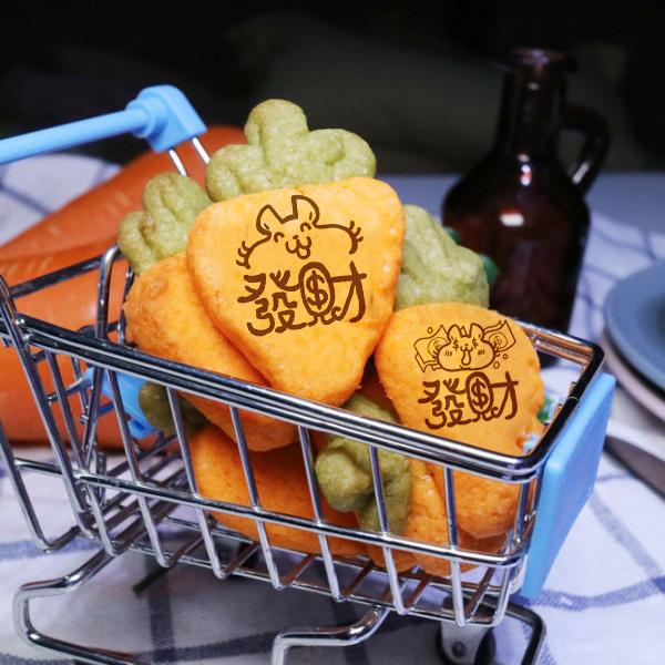 Colapi 可樂餅的島 Colapi 可樂餅的島,發財_蘿蔔起司餅乾禮盒 ( 類似小時候的小熊餅乾文青款) ( 附贈禮盒,適合與同事朋友家人分享一起吃 )  [ designed by Colapi 可樂餅的島 ],