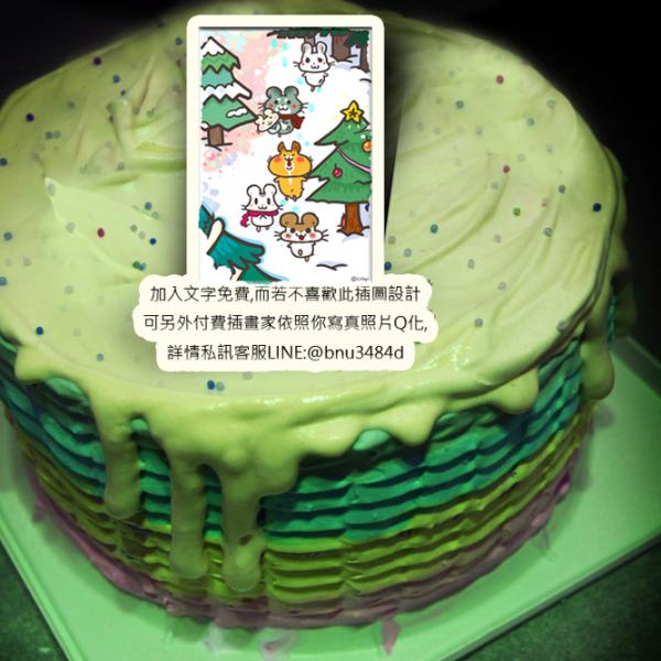 Colapi 可樂餅的島 Colapi 可樂餅的島,聖誕動物園 ( 圖案可以吃喔!) 手工冰淇淋彩虹水果蛋糕 (唯一可全台宅配冰淇淋蛋糕) ( 可勾不要冰淇淋, 也可勾要冰淇淋 ) [ designed by Colapi 可樂餅的島 ],
