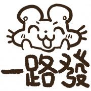 Colapi 可樂餅的島,蘿蔔起司餅乾, 手工甜點,PX 漫漫手工甜點市集, PX, 百萬LINE明星,甜點表心意, PrinXure, 客製化, 插畫, LINE, 百萬LINE明星陪你吃蛋糕, 漫漫手工市集, PrinXure, 拍洗社, 插畫家, 插畫角色, 布朗尼, PrinXure, 餅乾, 拍立得造型, 禮物, DESSERT365, 找甜甜網