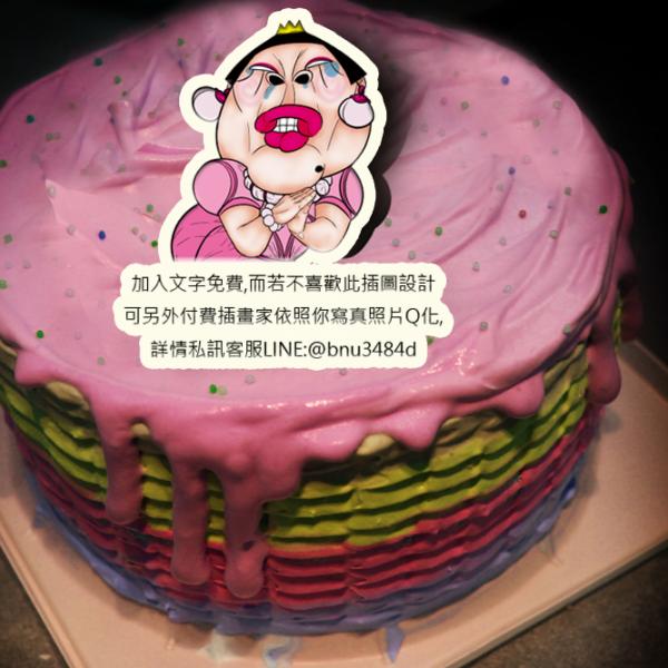 nowdaiyodom,我好美 ( 圖案可以吃喔!) 手工彩虹水果蛋糕 ( 可勾不要冰淇淋, 也可勾要冰淇淋 ) [ designed by Ugly三姊妹 ],