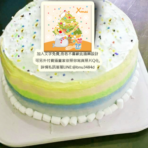 chieko0627,聖誕節快樂 ( 圖案可以吃喔!) 手工Semifreddo義大利彩虹水果蛋糕 (唯一可全台宅配冰淇淋蛋糕) ( 可勾不要冰淇淋, 也可勾要冰淇淋 ) [ designed by 千梔子 Chi E Ko Studio ],