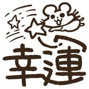 Colapi 可樂餅的島 Colapi 可樂餅的島,幸運與勇氣 嘴饞系列 - 茶包巧克力餅乾 ( 附贈禮盒,適合與同事朋友家人分享一起吃 ) [ designed by Colapi 可樂餅的島 ],