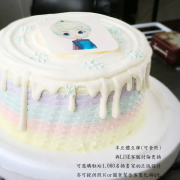 susan susan,冰淇淋彩虹水果蛋糕__經典款 (唯一可全台宅配冰淇淋蛋糕) ( 可勾不做冰淇淋、也可做冰淇淋),