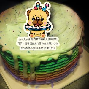 巴噗大冒險 巴噗大冒險,狗狗 ( 圖案可以吃喔!) 手工冰淇淋彩虹水果蛋糕 (唯一可全台宅配冰淇淋蛋糕) ( 可勾不要冰淇淋, 也可勾要冰淇淋 ) [ designed by 巴噗大冒險 ],