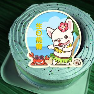 poo0611,生日快樂 ( 圖案可以吃喔!) 手工Semifreddo義大利彩虹水果蛋糕 (唯一可全台宅配冰淇淋蛋糕) ( 可勾不要冰淇淋, 也可勾要冰淇淋 ) [ designed by 法鬥闊嘴仔(poo) ],