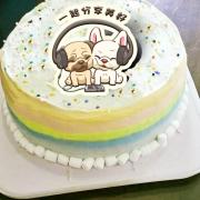 poo0611,聽音樂的狗狗 ( 圖案可以吃喔!) 手工冰淇淋彩虹水果蛋糕 (唯一可全台宅配冰淇淋蛋糕) ( 可勾不要冰淇淋, 也可勾要冰淇淋 ) [ designed by 法鬥闊嘴仔(poo) ],