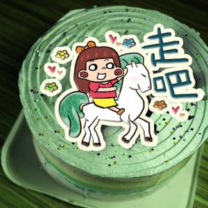 aaaa1155883,走吧 ( 圖案可以吃喔!) 手工冰淇淋彩虹水果蛋糕 (唯一可全台宅配冰淇淋蛋糕) ( 可勾不要冰淇淋, 也可勾要冰淇淋 ) [ designed by 莉莉子的甜點小舖 ],