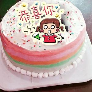 aaaa1155883,恭喜你 ( 圖案可以吃喔!) 手工冰淇淋千層蛋糕 (唯一可全台宅配冰淇淋千層蛋糕) ( 可勾不要冰淇淋, 也可勾要冰淇淋 ) [ designed by 莉莉子的甜點小舖 ],
