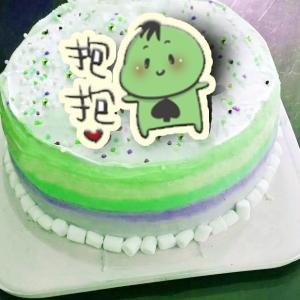 samjun,抱抱 ( 圖案可以吃喔!) 手工冰淇淋彩虹水果蛋糕 (唯一可全台宅配冰淇淋蛋糕) ( 可勾不要冰淇淋, 也可勾要冰淇淋 ) [ designed by 邪客 ],