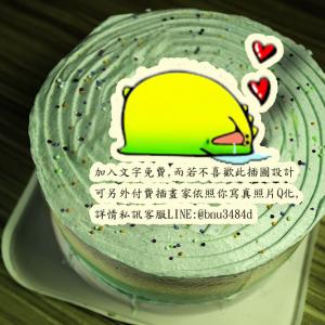 dousdaily,睡到流口水 ( 圖案可以吃喔!) 手工冰淇淋彩虹水果蛋糕 (唯一可全台宅配冰淇淋蛋糕) ( 可勾不要冰淇淋, 也可勾要冰淇淋 ) [ designed by 荳荳 ],
