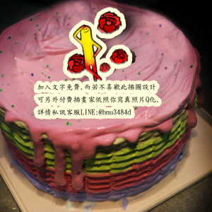 dousdaily,玫瑰 ( 圖案可以吃喔!) 手工冰淇淋千層蛋糕 (唯一可全台宅配冰淇淋千層蛋糕) ( 可勾不要冰淇淋, 也可勾要冰淇淋 ) [ designed by 荳荳 ],