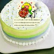 dousdaily,花 ( 圖案可以吃喔!) 手工冰淇淋蛋糕 (唯一可全台宅配冰淇淋蛋糕) ( 可勾不要冰淇淋, 也可勾要冰淇淋 ) [ designed by 荳荳 ],