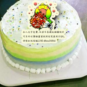 dousdaily,花 ( 圖案可以吃喔!) 手工冰淇淋千層蛋糕 (唯一可全台宅配冰淇淋千層蛋糕) ( 可勾不要冰淇淋, 也可勾要冰淇淋 ) [ designed by 荳荳 ],