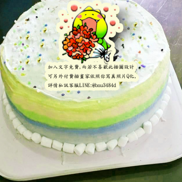 dousdaily,花 ( 圖案可以吃喔!) 手工冰淇淋彩虹水果蛋糕 (唯一可全台宅配冰淇淋蛋糕) ( 可勾不要冰淇淋, 也可勾要冰淇淋 ) [ designed by 荳荳 ],