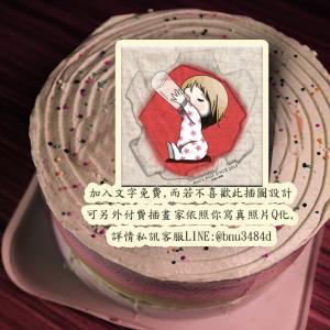 nicolechang1230,嬰兒吸奶 ( 圖案可以吃喔!) 手工冰淇淋千層蛋糕 (唯一可全台宅配冰淇淋千層蛋糕) ( 可勾不要冰淇淋, 也可勾要冰淇淋 ) [ designed by 米恩小時候 ],
