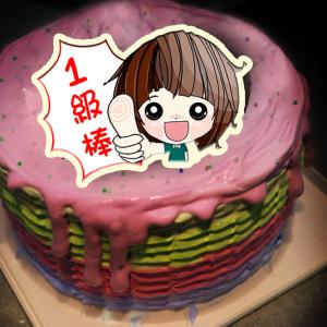 nicolechang1230,1級棒 ( 圖案可以吃喔!) 手工冰淇淋彩虹水果蛋糕 (唯一可全台宅配冰淇淋蛋糕) ( 可勾不要冰淇淋, 也可勾要冰淇淋 ) [ designed by 米恩小時候 ],
