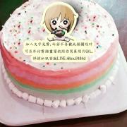 nicolechang1230,吃飯飯 ( 圖案可以吃喔!) 手工冰淇淋蛋糕 (唯一可全台宅配冰淇淋蛋糕) ( 可勾不要冰淇淋, 也可勾要冰淇淋 ) [ designed by 米恩小時候 ],