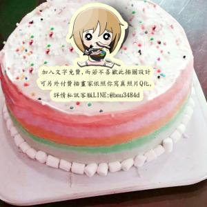 nicolechang1230,吃飯飯 ( 圖案可以吃喔!) 手工冰淇淋彩虹水果蛋糕 (唯一可全台宅配冰淇淋蛋糕) ( 可勾不要冰淇淋, 也可勾要冰淇淋 ) [ designed by 米恩小時候 ],