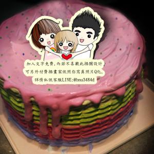 nicolechang1230,全家福 ( 圖案可以吃喔!) 手工冰淇淋千層蛋糕 (唯一可全台宅配冰淇淋千層蛋糕) ( 可勾不要冰淇淋, 也可勾要冰淇淋 ) [ designed by 米恩小時候 ],