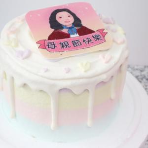 粉紅QQ妹,粉紅QQ妹__寫真照片轉Q版手繪_彩虹水果蛋糕 ( 下方可勾選不做冰淇淋變成慕斯、也可做冰淇淋),