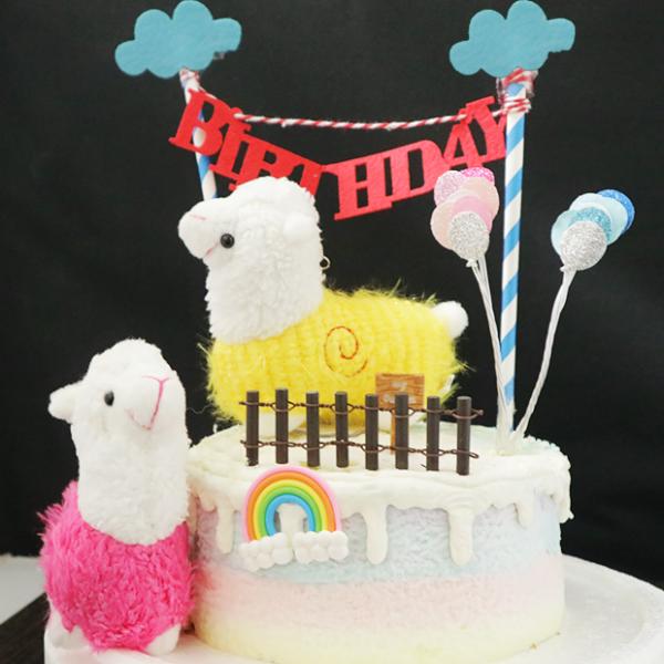 susan susan,冰淇淋裝飾水果蛋糕__快樂草尼馬  ( 附贈一個草尼馬玩偶、連接蛋糕與玩偶的擺件、雲朵拉旗、柵欄、快樂氣球擺件、立體彩虹 ) (唯一可全台宅配冰淇淋蛋糕) ( 可勾不做冰淇淋、也可做冰淇淋),