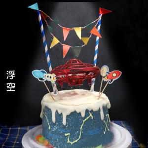 susan susan,冰淇淋裝飾水果蛋糕___會飛的宇宙星際蛋糕 vs 飛天戰鬥陀螺 ( 附上漂浮飛碟、太空主題插件,裝飾造型不定期調整, 但主題與數量都會一致請放心。部分蛋糕依照您勾選的附件贈品種類與數量不同,材積與蛋糕造型會有增加或者變動,因此蛋糕售價會跟著浮動) (唯一可全台宅配冰淇淋蛋糕) ( 可勾不做冰淇淋、也可做冰淇淋,此奶醬是獨家研發的天然配方,熬煮多小時製作而成的,優點是低糖、好吃健康、且宅配不容易壞損融化!  吃的時候記得照包裝上「食用說明」吃,冷凍保存、退冰約5~10分鐘,退太久一般會融化,雖然Susan老師的不會輕易融化但也會失去冰淇淋口感,要注意喔! (回放冷凍1HR即可又恢復冰淇淋口感)(裝飾品為贈品不得轉售)),
