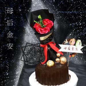花束蛋糕, 母親節蛋糕, 情人節蛋糕, 結婚周年蛋糕 , 公仔, 玩具, 裝飾蛋糕, 冰淇淋蛋糕, Dessert365, PX 漫漫手工甜點市集, 手工甜點, 冰淇淋蛋糕, 與手工甜點對話的Susan, 插畫, 客製化